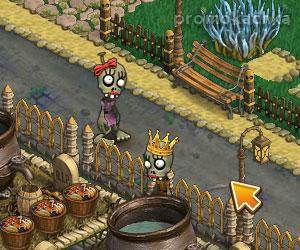 Зомби Ферма Секреты